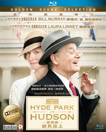 Hyde Park On Hudson 2012 Dual Audio Hindi Bluray Movie Download
