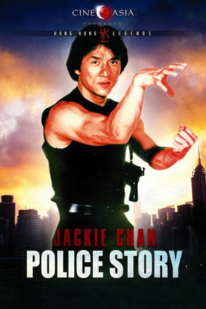 Poster of Police Story 1985 Full Hindi Dual Audio Movie Download BluRay 720p