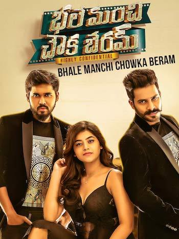 Bhale Manchi Chowka Beram 2018 UNCUT Hindi Dual Audio HDRip Full Movie 720p Download