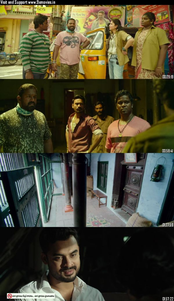 Maari 2 (2019) Hindi Dubbed 480p HDRip 400MB