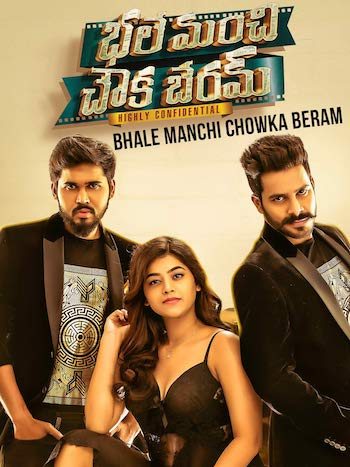 Bhale Manchi Chowka Beram 2018 UNCUT Dual Audio Hindi 480p HDRip 400MB