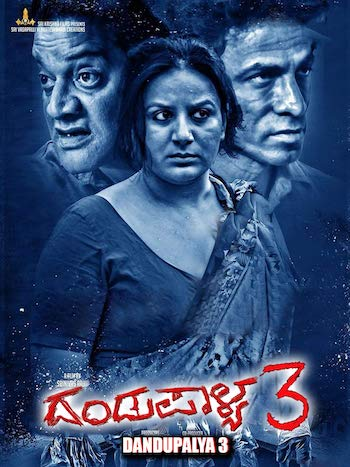 Dandupalya 3 (2018) UNCUT Dual Audio Hindi Movie Download