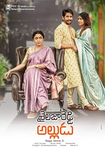 Shailaja Reddy Alludu 2018 UNCUT Dual Audio Hindi Movie Download