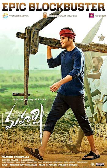 Maharshi 2019 Telugu 720p HDRip 1.2GB ESubs