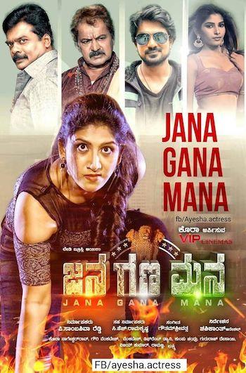 Jana Gana Mana 2018 Hindi Dubbed Full Movie Download