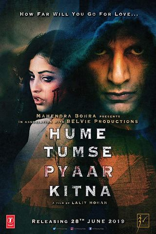 Poster of Hume Tumse Pyaar Kitna 2019 Full Hindi Free Download Watch Online In HD Movie Download 720p PreDVDRip