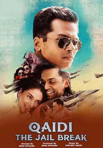 Qaidi The Jail Break 2019 Hindi Dubbed 480p HDTV 350mb
