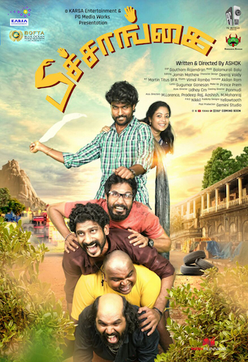 Peechaankai 2017 UNCUT Dual Audio Hindi Movie Download