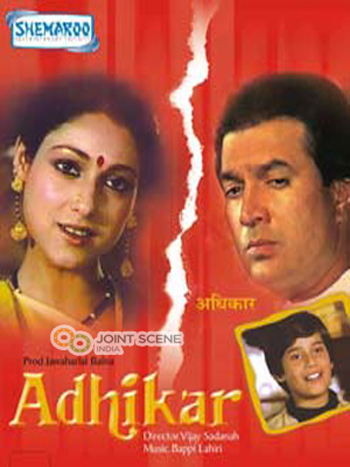 Adhikar 1986 Hindi Movie Download