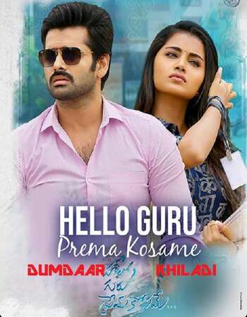 Hello Guru Prema Kosame 2018 UNCUT Hindi Dual Audio HDRip Full Movie 720p Download