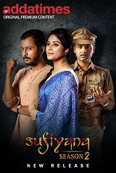 Sufiyana Season 02 EP (01 to 07) Addatimes Originals Web Series Watch Online