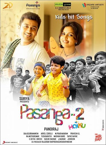 Pasanga 2 2019 Hindi Dubbed Full Movie Download