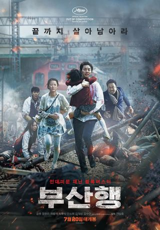 Poster of Train to Busan 2016 Full Hindi Dual Audio Movie Download BluRay Hd 720p