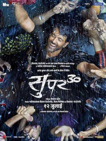 Super 30 2019 Hindi Full Movie Download