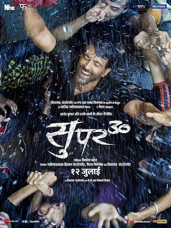 Super 30 2019 Hindi Movie Download
