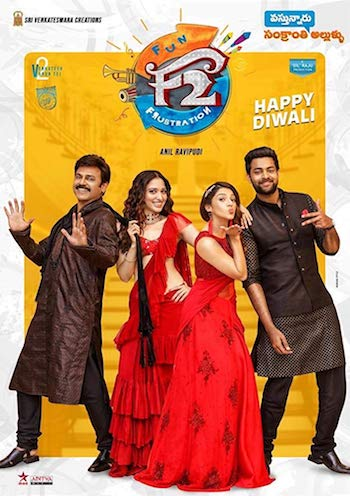F2 Fun and Frustration 2019 Hindi Dubbed Movie Download