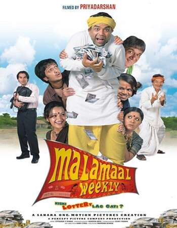 Malamaal Weekly 2006 Hindi 720p HDRip ESubs