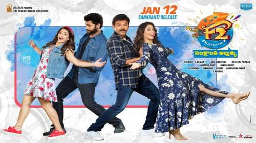 F2 Fun and Frustration 2019 Hindi Dubbed Full Movie 480p Download