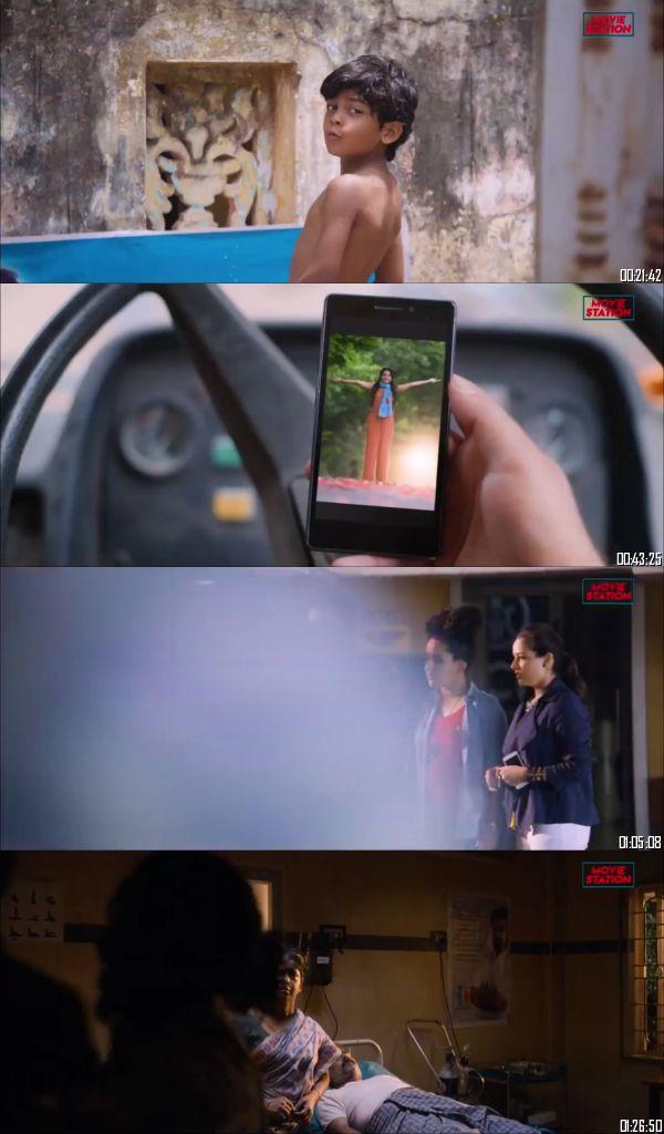 Shravan The Real Hero 2019 Hindi Dubbed 720p 480p Full Movie Download