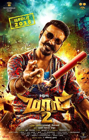 Poster of Maari 2 2019 Full Hindi Dual Audio Movie Download HDRip Hd 720p