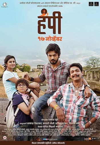 Hampi 2017 Marathi 720p WEB-DL 750mb