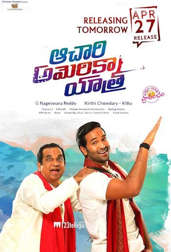 Achari America Yatra 2018 UNCUT Dual Audio Hindi Movie Download