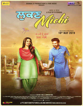 Lukan Michi 2019 Full Punjabi Movie 720p HEVC Download