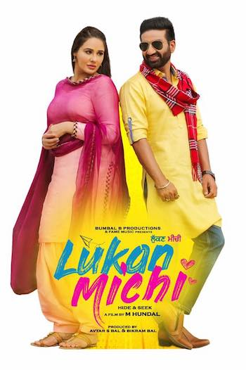 Lukan Michi 2019 Punjabi Full 300mb Movie Download