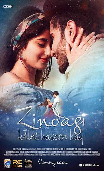 Zindagi Kitni Haseen Hay 2016 Urdu Movie Download