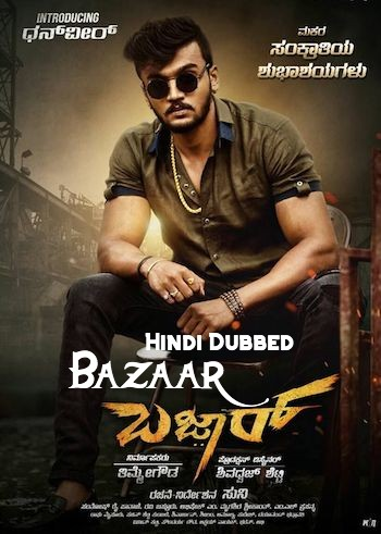 Bazaar 2019 Hindi Dubbed Full Movie Download