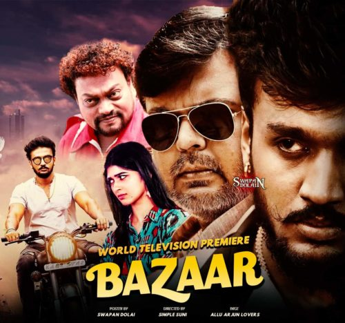 Bazaar 2019 Hindi Dubbed 720p HDRip 1.1GB