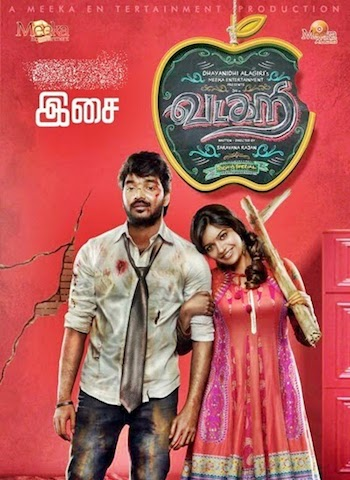 Vadacurry 2014 UNCUT Dual Audio Hindi 480p HDRip 350MB