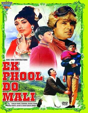 Ek Phool Do Mali 1969 Full Hindi Movie 720p HEVC HDRip Download