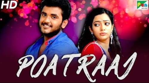 Poatraaj 2019 Hindi Dubbed Full Movie 300mb Download