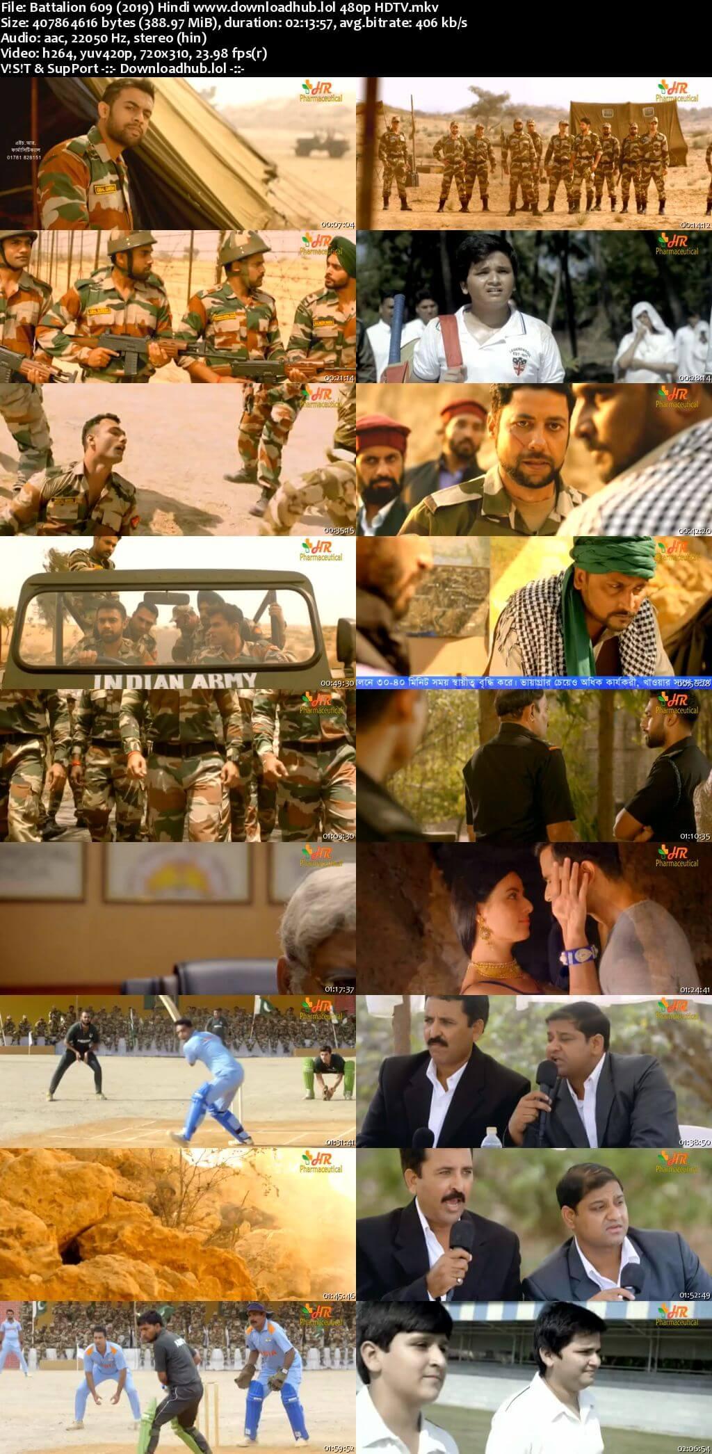 Battalion 609 2019 Hindi 350MB HDTV 480p