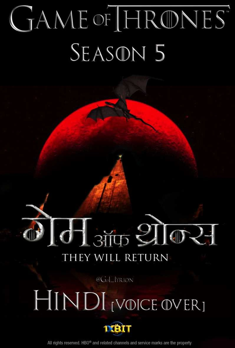 Game of Thrones 2015 S05 Complete Hindi Dubbed 720p HDRip x264