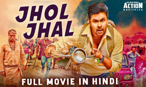 Jhol Jhal 2019 Hindi Dubbed 720p HDRip 1.1GB