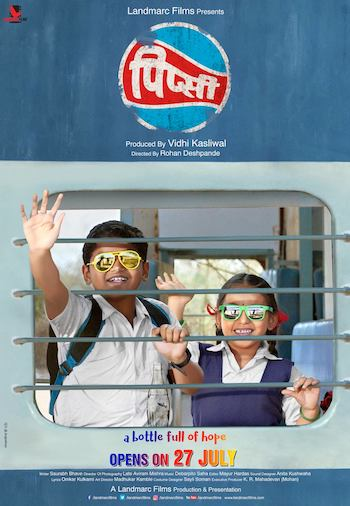 Pipsi A Bottle Full of Hope 2018 Marathi 720p HDRip ESubs