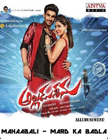 Alludu Seenu 2014 UNCUT Hindi Dual Audio HDRip Full Movie 480p Download