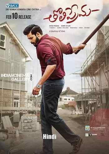 Tholi Prema 2019 Hindi Dubbed Full Movie Download
