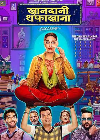 Khandaani Shafakhana 2019 Hindi Full Movie Download