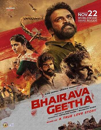 Bhairava Geetha 2018 UNCUT Hindi Dual Audio HDRip Full Movie 480p Download