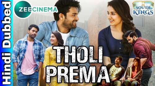 Tholi Prema 2019 Hindi Dubbed 720p HDRip x264