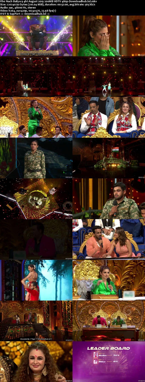 Nach Baliye 9 04 August 2019 Episode 07 HDTV 480p