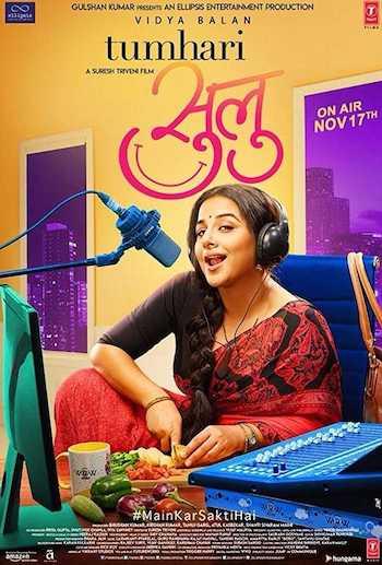 Tumhari Sulu 2017 Hindi Full Movie Download