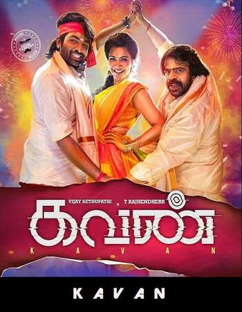 Kavan 2017 Hindi Dual Audio 720p UNCUT HDRip ESubs