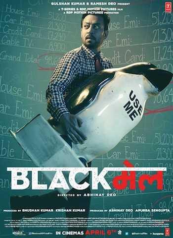 Blackmail 2018 Hindi Full Movie Download