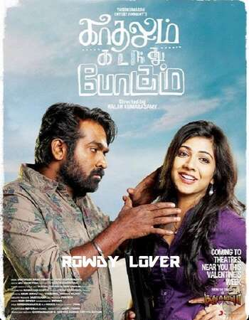 Kadhalum Kadanthu Pogum 2016 UNCUT Hindi Dual Audio HDRip Full Movie 480p Download