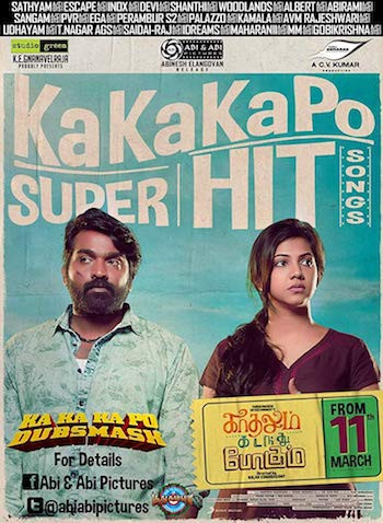 Kadhalum Kadandhu Pogum 2016 UNCUT Dual Audio Hindi 720p HDRip 1.1GB