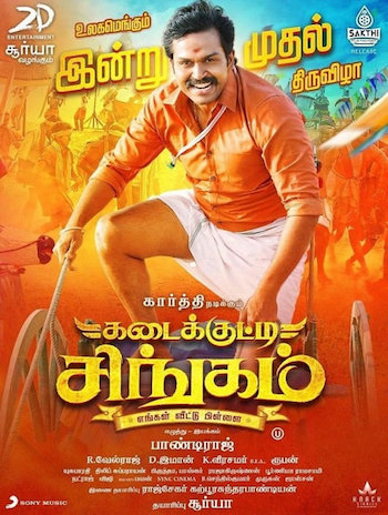 Kadaikutty Singam 2018 UNCUT Dual Audio Hindi 480p HDRip 450MB